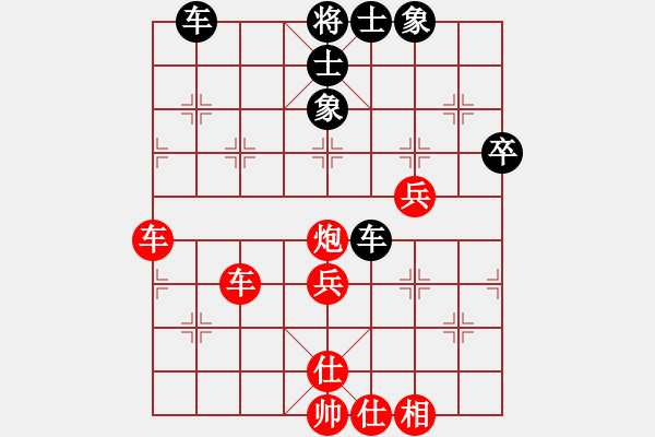 象棋棋谱图片:2秦琼卖马(先胜)再见灰太狼 - 步数:50