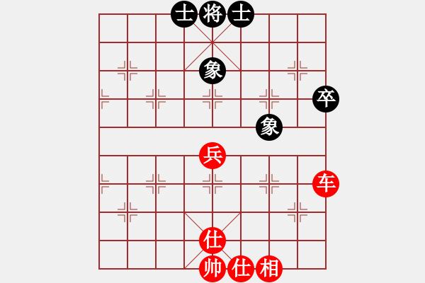 象棋棋谱图片:2秦琼卖马(先胜)再见灰太狼 - 步数:60
