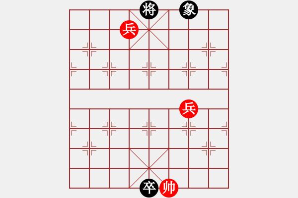 象棋棋谱图片:第284局 庆之袭魏 - 步数:20
