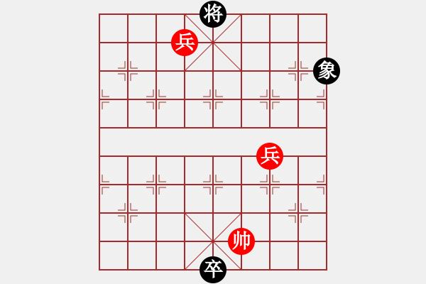 象棋棋谱图片:第284局 庆之袭魏 - 步数:22