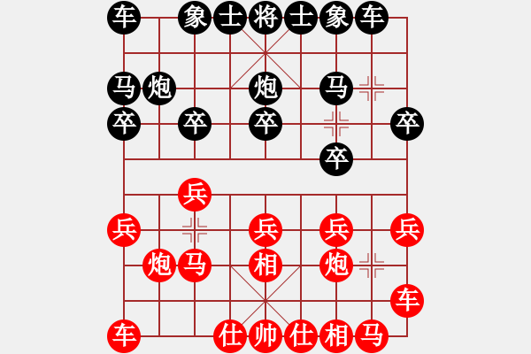 象棋棋谱图片:赵鑫鑫先胜许银川 - 步数:10