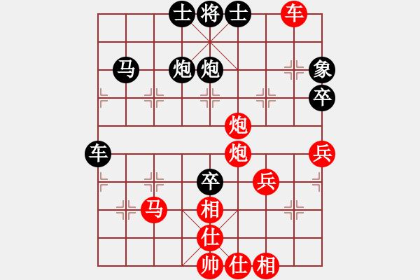 象棋棋谱图片:赵鑫鑫先胜许银川 - 步数:100