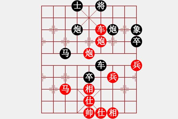 象棋棋谱图片:赵鑫鑫先胜许银川 - 步数:113