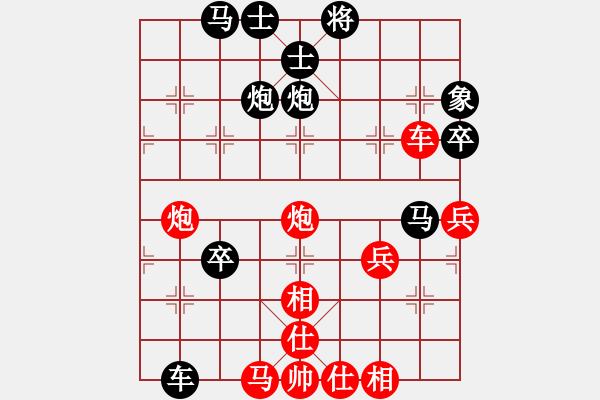 象棋棋谱图片:赵鑫鑫先胜许银川 - 步数:70