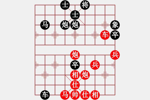 象棋棋谱图片:赵鑫鑫先胜许银川 - 步数:80