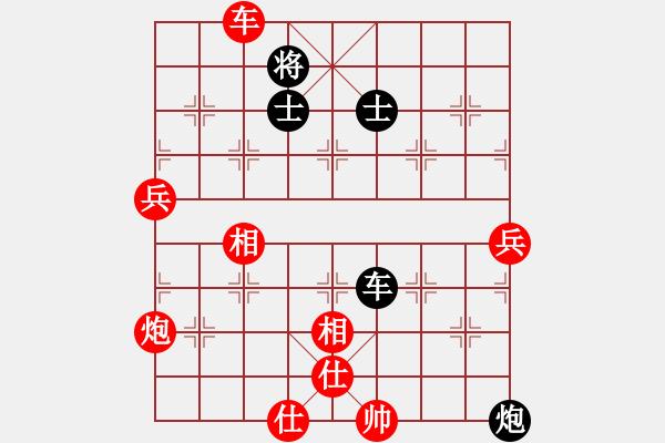 象棋棋谱图片:问君能有几多愁[红] -VS- 婷儿[黑] - 步数:100