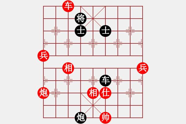 象棋棋谱图片:问君能有几多愁[红] -VS- 婷儿[黑] - 步数:110