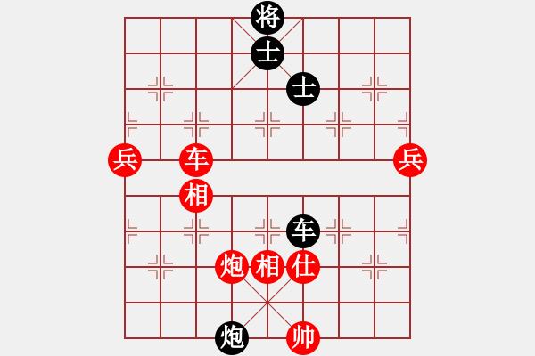 象棋棋谱图片:问君能有几多愁[红] -VS- 婷儿[黑] - 步数:120