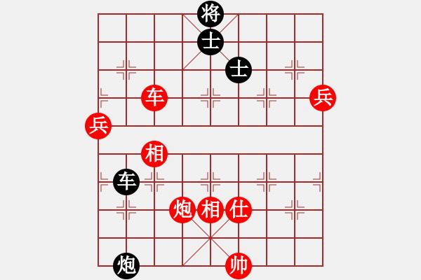 象棋棋谱图片:问君能有几多愁[红] -VS- 婷儿[黑] - 步数:130