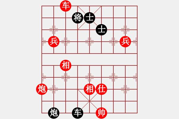 象棋棋谱图片:问君能有几多愁[红] -VS- 婷儿[黑] - 步数:140