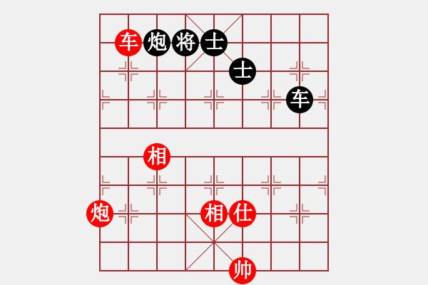 象棋棋谱图片:问君能有几多愁[红] -VS- 婷儿[黑] - 步数:160