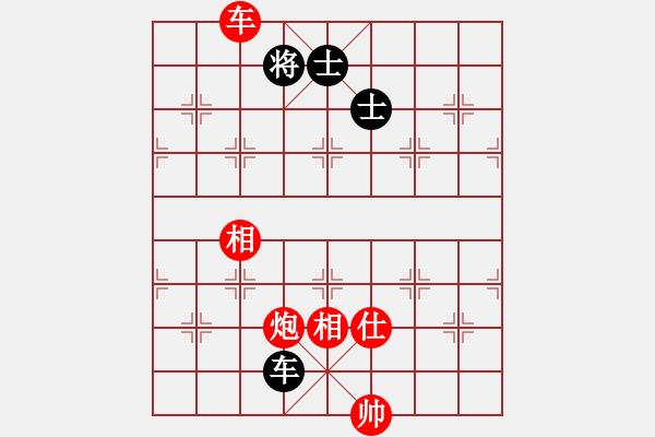 象棋棋谱图片:问君能有几多愁[红] -VS- 婷儿[黑] - 步数:170