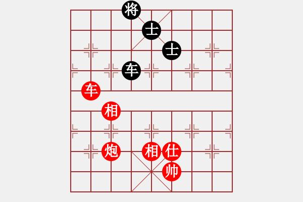 象棋棋谱图片:问君能有几多愁[红] -VS- 婷儿[黑] - 步数:180