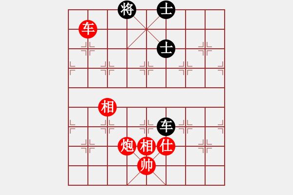 象棋棋谱图片:问君能有几多愁[红] -VS- 婷儿[黑] - 步数:190