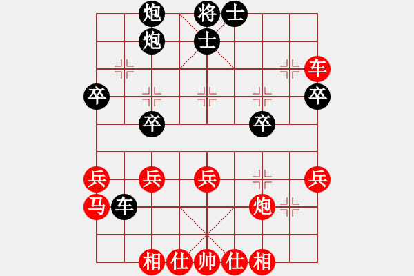 象棋棋谱图片:问君能有几多愁[红] -VS- 婷儿[黑] - 步数:40