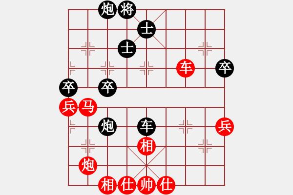 象棋棋谱图片:问君能有几多愁[红] -VS- 婷儿[黑] - 步数:60