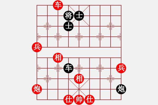 象棋棋谱图片:问君能有几多愁[红] -VS- 婷儿[黑] - 步数:80