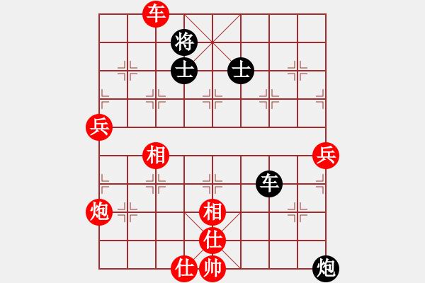 象棋棋谱图片:问君能有几多愁[红] -VS- 婷儿[黑] - 步数:90