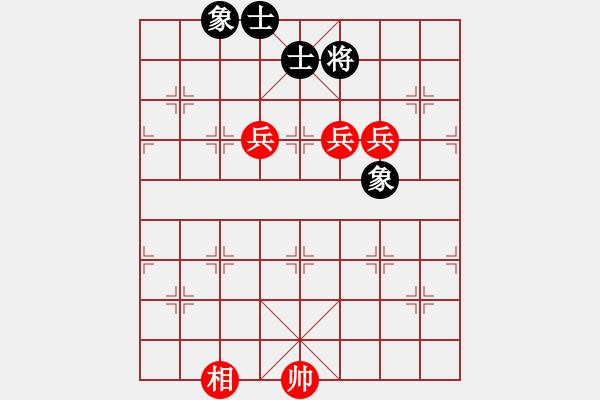象棋谱图片:第19局 三高兵胜士象全 - 步数:0