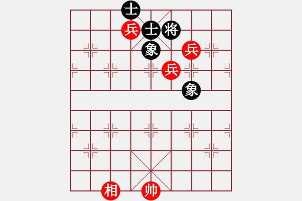 象棋谱图片:第19局 三高兵胜士象全 - 步数:10