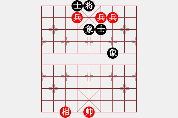 象棋谱图片:第19局 三高兵胜士象全 - 步数:20