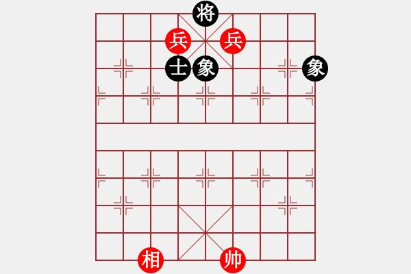 象棋谱图片:第19局 三高兵胜士象全 - 步数:29