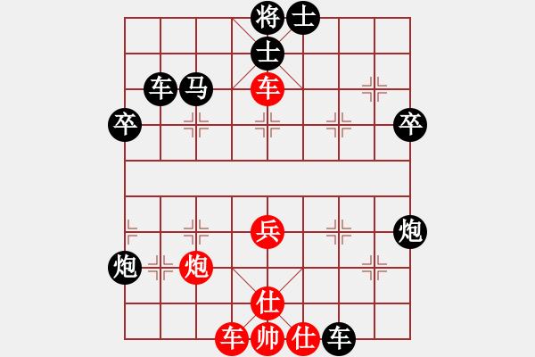 象棋棋谱图片:四川 郑惟桐 负 北京 蒋川 - 步数:18