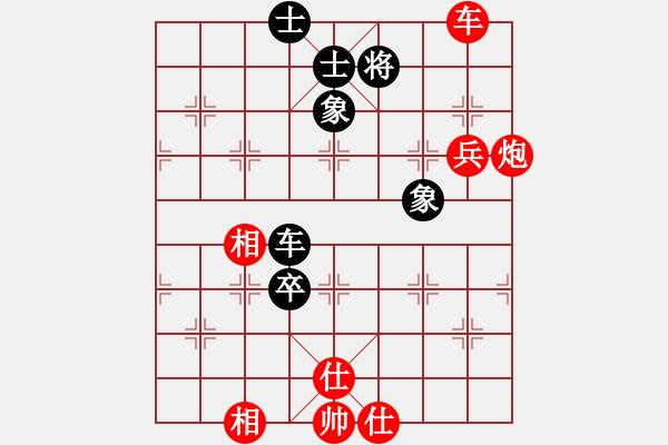 象棋棋谱图片:冷雨先胜渊深海阔 - 步数:110