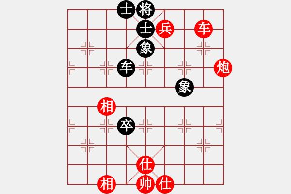 象棋棋谱图片:冷雨先胜渊深海阔 - 步数:120