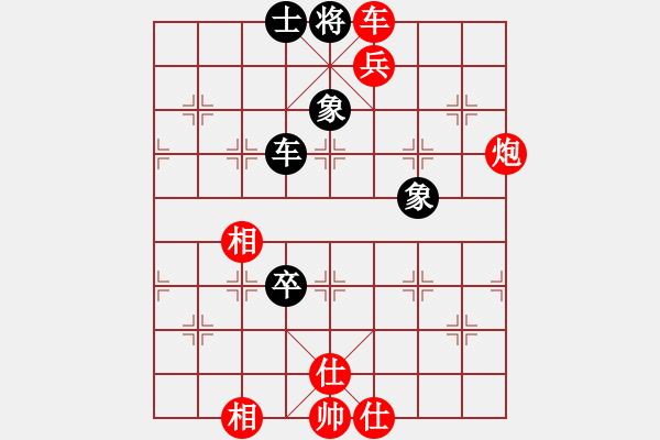 象棋棋谱图片:冷雨先胜渊深海阔 - 步数:123