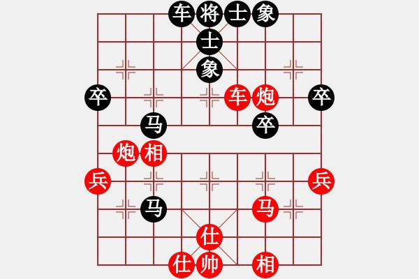 象棋棋谱图片:冷雨先胜渊深海阔 - 步数:50