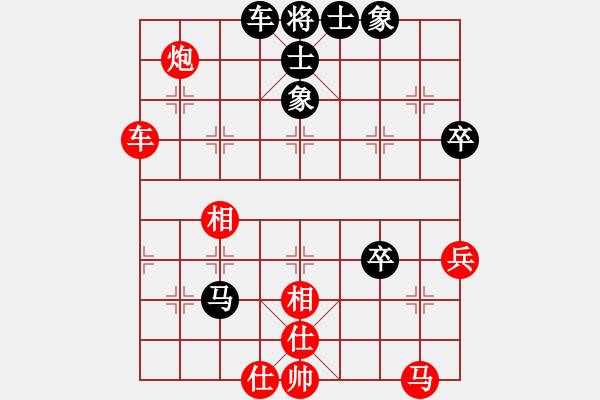 象棋棋谱图片:冷雨先胜渊深海阔 - 步数:60