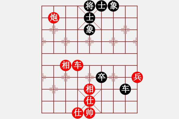 象棋棋谱图片:冷雨先胜渊深海阔 - 步数:70