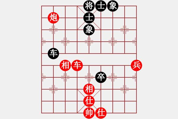 象棋棋谱图片:冷雨先胜渊深海阔 - 步数:80