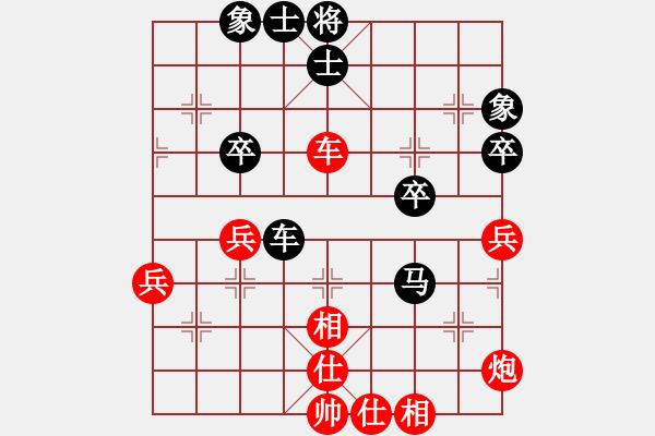 象棋棋谱图片:王天一 先和 谢靖 - 步数:50