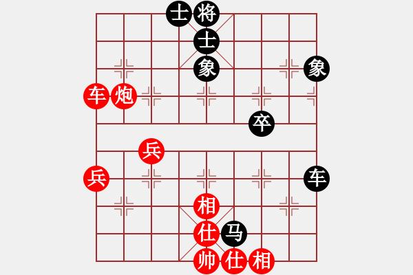 象棋棋谱图片:王天一 先和 谢靖 - 步数:58