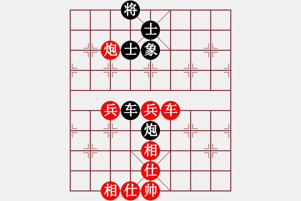 象棋棋谱图片:杭州 王天一 先胜 赵金成 - 步数:120