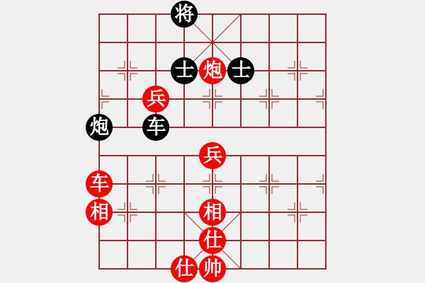象棋棋谱图片:杭州 王天一 先胜 赵金成 - 步数:140