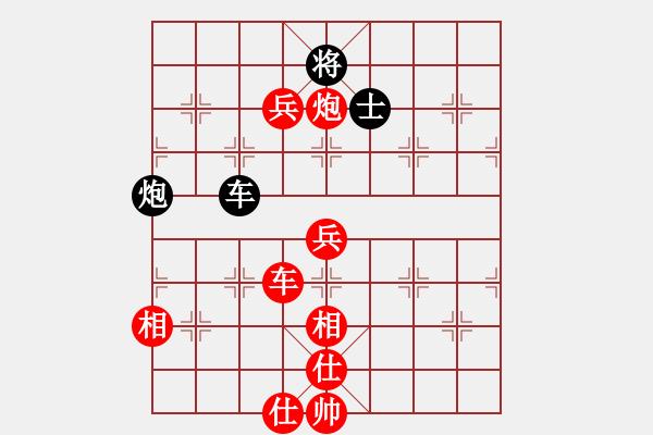 象棋棋谱图片:杭州 王天一 先胜 赵金成 - 步数:145