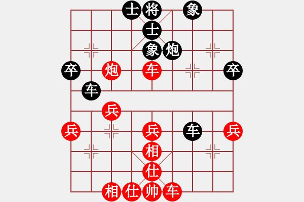 象棋棋谱图片:杭州 王天一 先胜 赵金成 - 步数:50