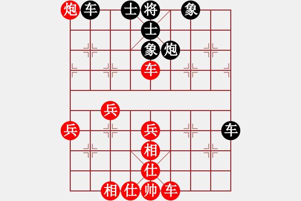 象棋棋谱图片:杭州 王天一 先胜 赵金成 - 步数:60