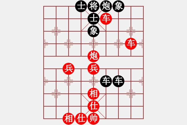 象棋棋谱图片:杭州 王天一 先胜 赵金成 - 步数:70