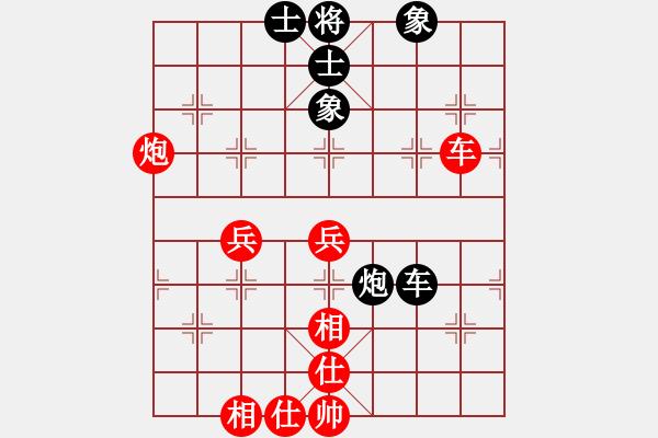 象棋棋谱图片:杭州 王天一 先胜 赵金成 - 步数:80