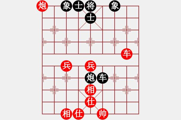 象棋棋谱图片:杭州 王天一 先胜 赵金成 - 步数:90