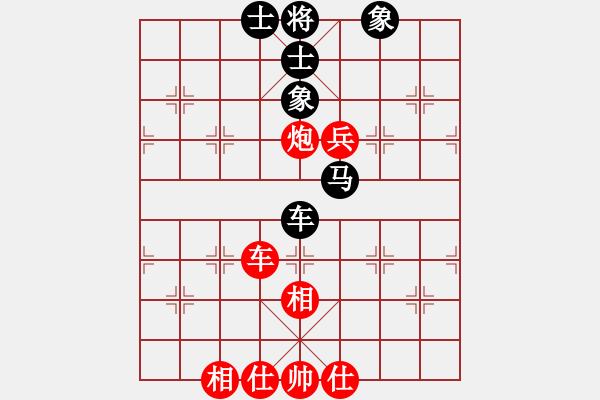 象棋棋谱图片:三杯茶(北斗)-胜-飞鹰(北斗) - 步数:100