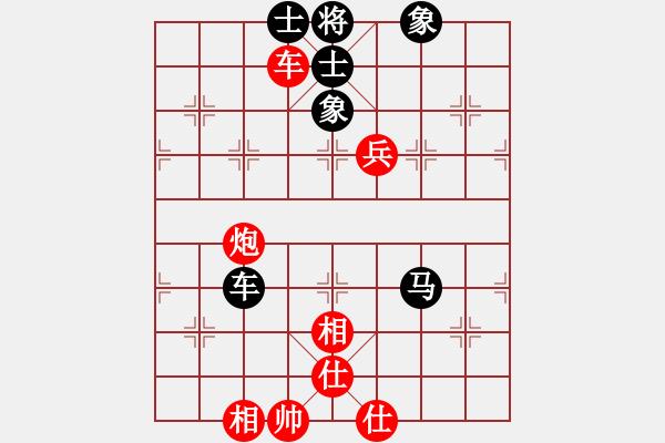象棋棋谱图片:三杯茶(北斗)-胜-飞鹰(北斗) - 步数:110