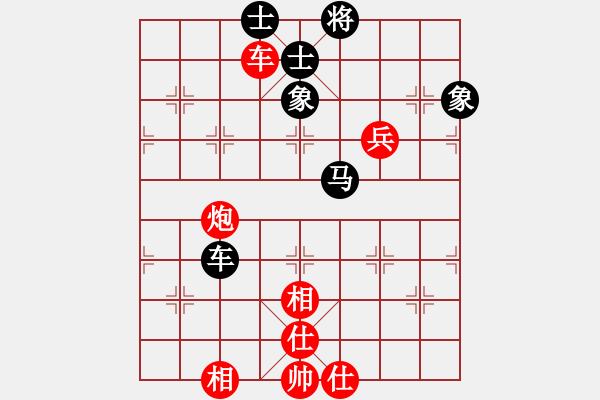象棋棋谱图片:三杯茶(北斗)-胜-飞鹰(北斗) - 步数:120