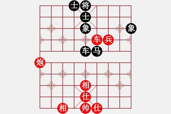 象棋棋谱图片:三杯茶(北斗)-胜-飞鹰(北斗) - 步数:130