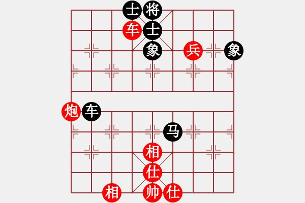 象棋棋谱图片:三杯茶(北斗)-胜-飞鹰(北斗) - 步数:140