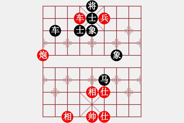 象棋棋谱图片:三杯茶(北斗)-胜-飞鹰(北斗) - 步数:150